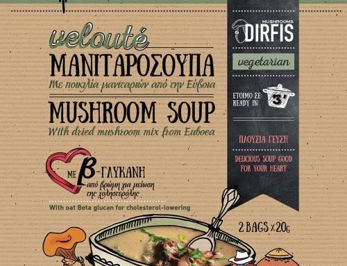 27.03.2018 Mushroom soup
