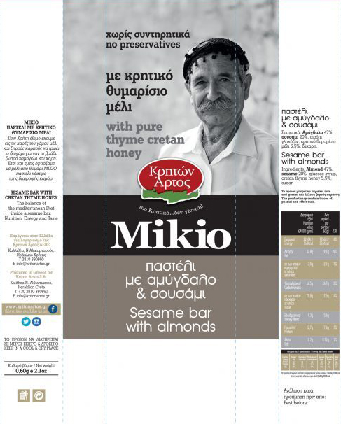27.03.2018 Mikio